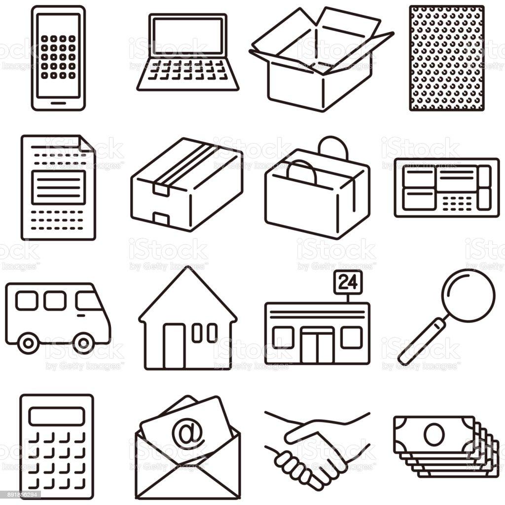 Buy system icon vector art illustration