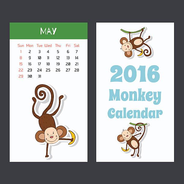 カレンダー 2016 年に可愛らしいお猿さん。があります。 - 野生動物のカレンダー点のイラスト素材/クリップアート素材/マンガ素材/アイコン素材