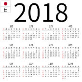 Calendar 2018, Japanese, Sunday