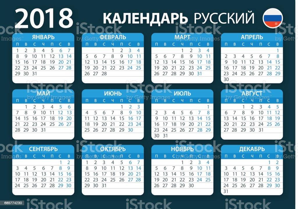 Kalender 2018 Russisch Blau Lizenzfreies kalender 2018 russisch blau stock vektor art und mehr bilder von 2018