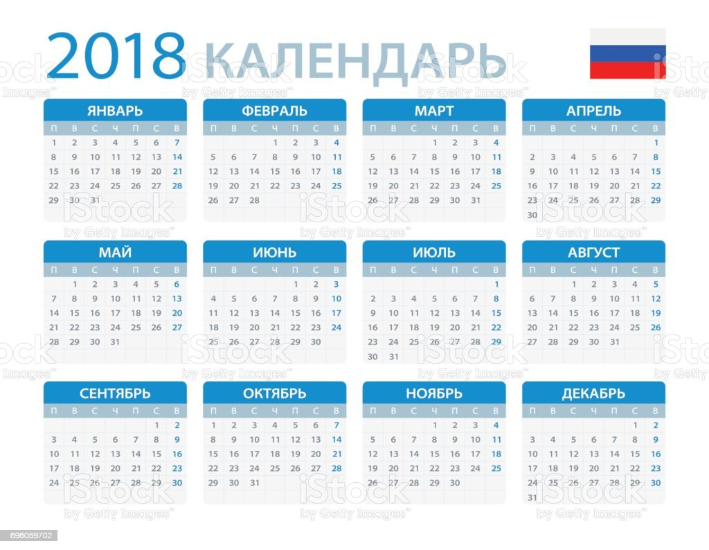 Calendar Russia : Calendar russian version stock vector art more