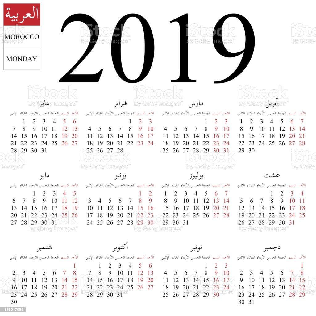 14 Temmuz 2019 Pazartesi