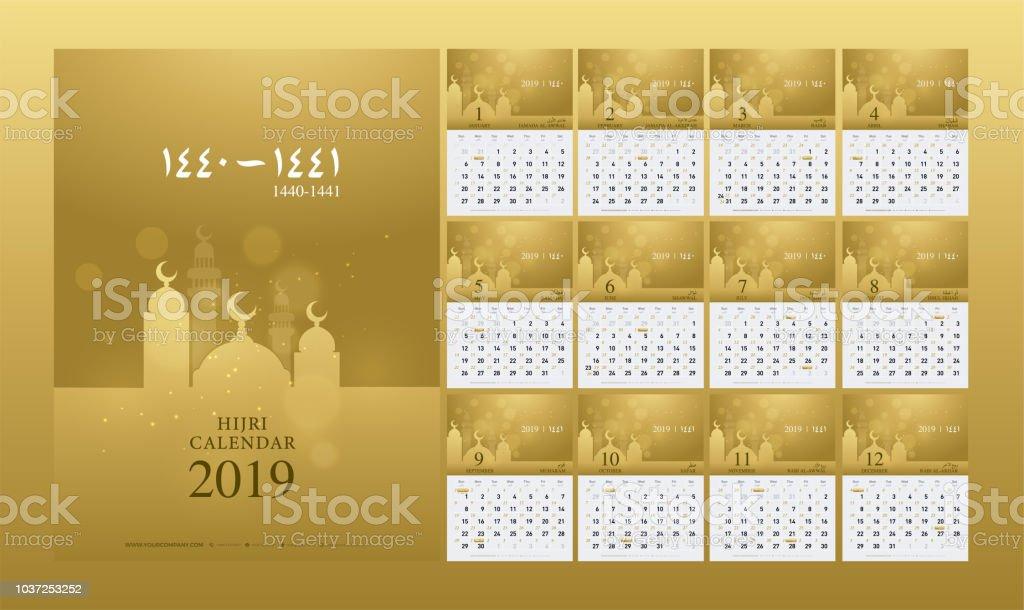 calendar 2019 Hijri 1440 to 1441 islamic golden premium template. vector illustration vector art illustration