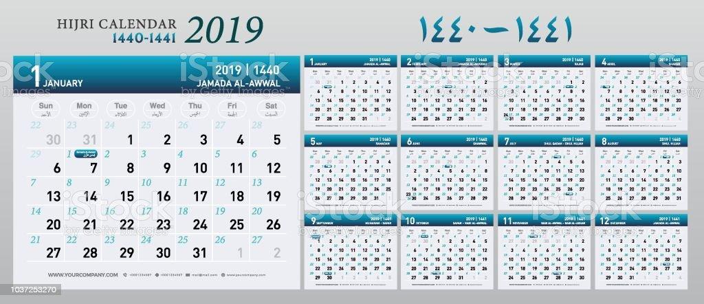 calendar 2019 Hijri 1440 to 1441 islamic template. Simple minimal wall type calendar hijri. vector illustration vector art illustration
