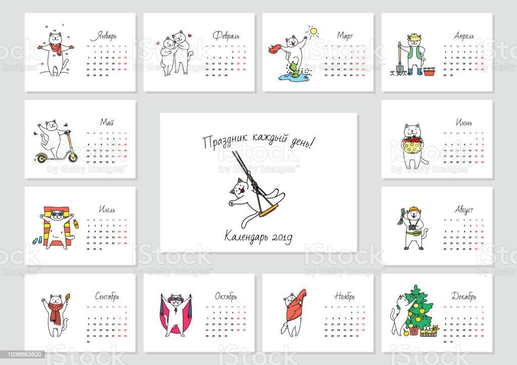 Calendario de 2019 - ilustración de arte vectorial