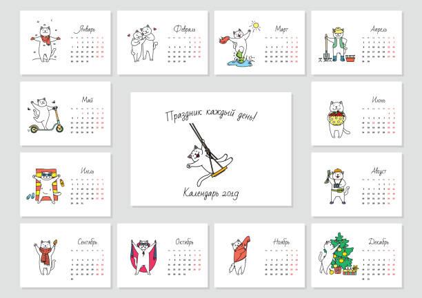 ilustraciones, imágenes clip art, dibujos animados e iconos de stock de calendario de 2019 - calendario de naturaleza