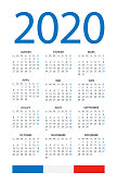 Calendar 2020 - illustration. French version