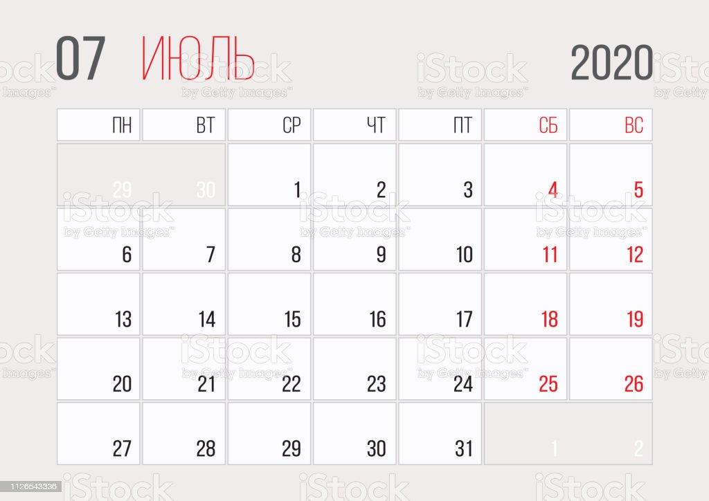 kalender 2020 russischen planer corporate vorlagendesign. Black Bedroom Furniture Sets. Home Design Ideas