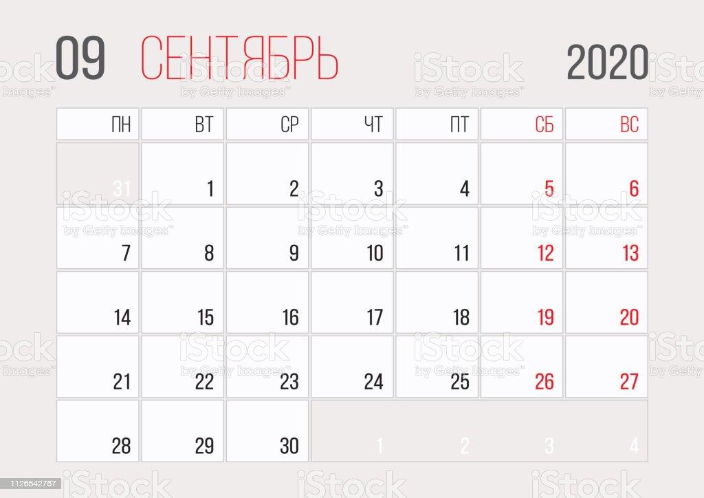 Calendrier Mois De Septembre.Modele Calendrier 2020 Russe Planificateur Corporatif Mois