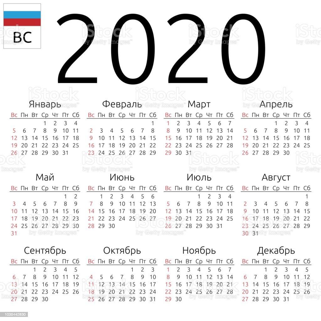 Russia 2020 Schedule.Rusia 2020 Schedule Schedule 2020 Hermanbroodfilm
