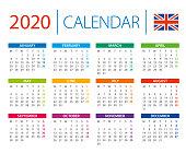 Calendar 2020 - vector illustration. Days start from Sunday. English version