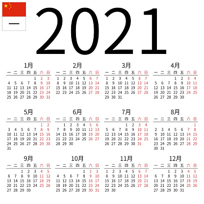 Calendar 2021 Chinese Monday Stock Illustration Download Image Now Istock