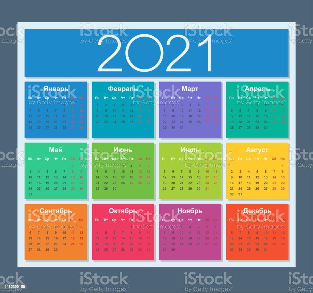 Calendrier 2021 Langue Russe Vecteurs libres de droits et plus d