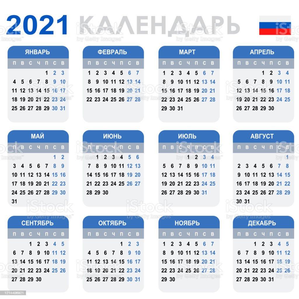 Ilustración de Calendario 2021 Verción Del Idioma Ruso La Semana