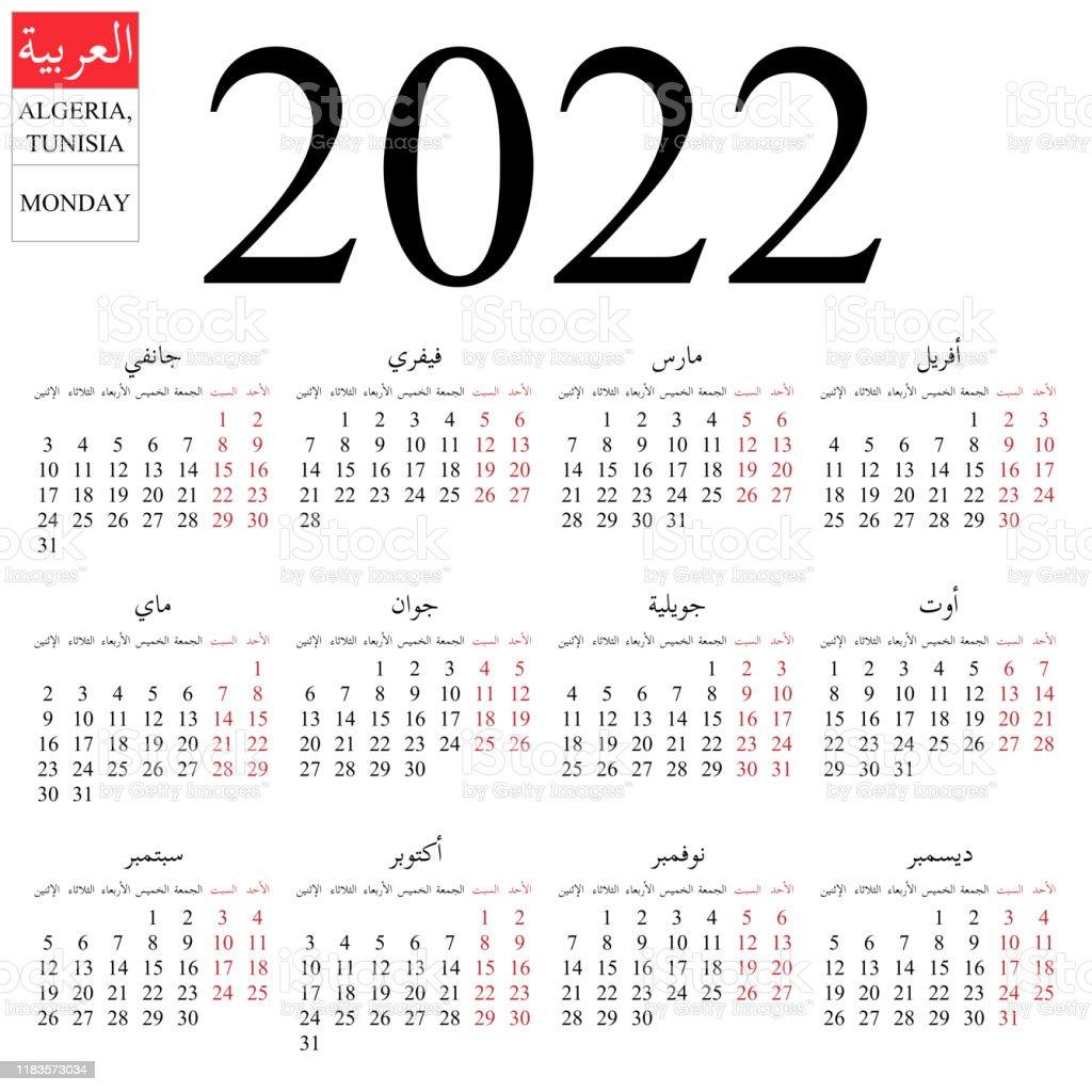 Calendrier Arabe 2022 Calendrier 2022 Arabe Lundi Vecteurs libres de droits et plus d