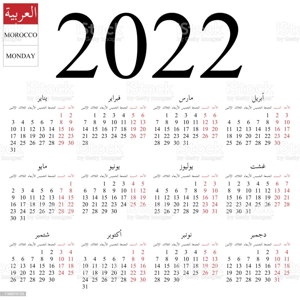 Calendrier Arabe 2022 Calendar 2022 Arabic Monday Stock Illustration   Download Image