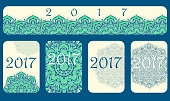 2017 Calendar cover decorated with circular flower mandala