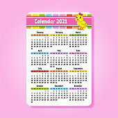 Calendar for 2020 with a cute character. Baby chicken. Fun and bright design. Isolated color vector illustration. Pocket size. Cartoon style.
