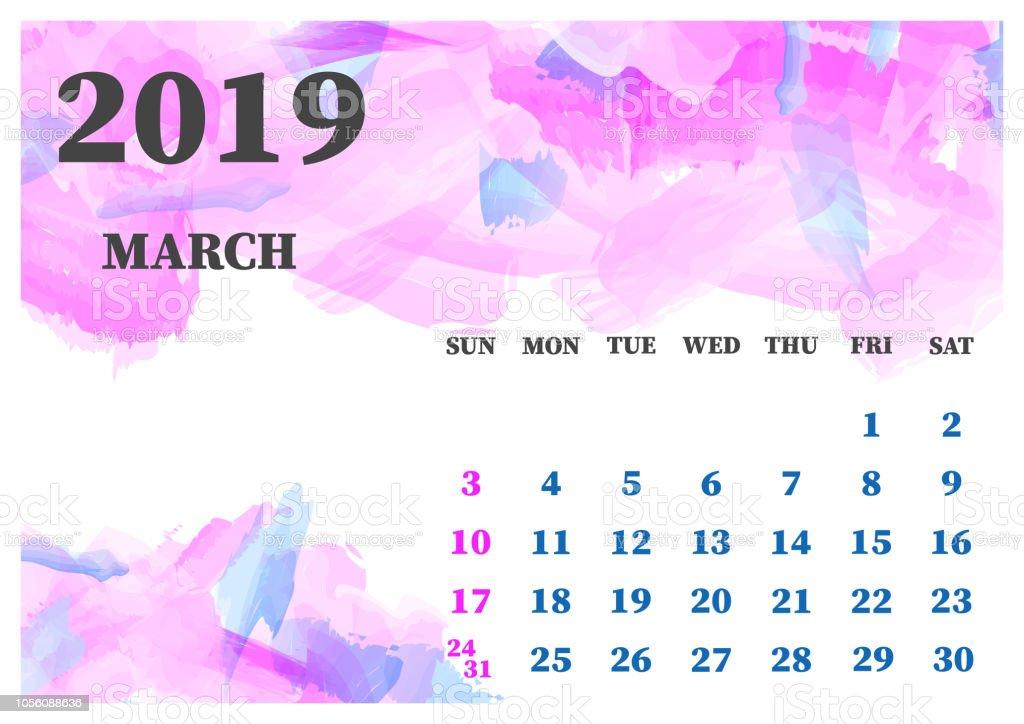 カレンダー 2019年 3 月水彩ベクトル イラスト簡単編集図のレイヤーを