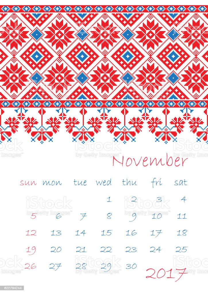 2017 Calendar planner with ethnic cross-stitch ornament Week starts on vector art illustration