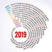 2019 calendar Print Template Spiral calendar Set of 12 Months Round Planner for 2019 Year