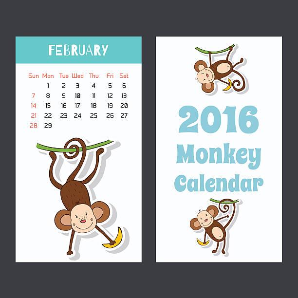 カレンダー、2016 年には可愛い猿のアイコンです。2 月です。 - 野生動物のカレンダー点のイラスト素材/クリップアート素材/マンガ素材/アイコン素材