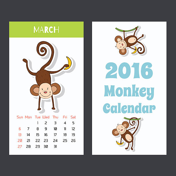 カレンダー、2016 年には可愛い猿のアイコンです。3 月となります。 - 野生動物のカレンダー点のイラスト素材/クリップアート素材/マンガ素材/アイコン素材