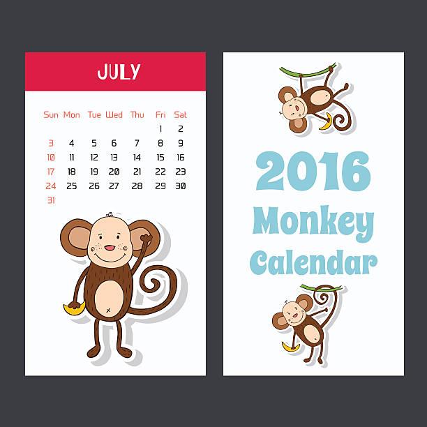 カレンダー、猿、2016 ます。7月ます。 - 野生動物のカレンダー点のイラスト素材/クリップアート素材/マンガ素材/アイコン素材