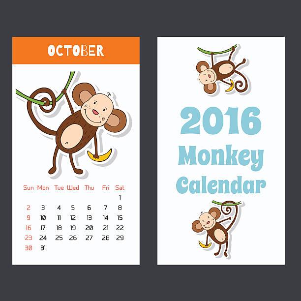 カレンダー、猿、2016 ます。10 月のます。 - 野生動物のカレンダー点のイラスト素材/クリップアート素材/マンガ素材/アイコン素材
