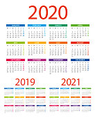 Calendars 2020 2019 2021 Color - American International Version. Days start from Monday