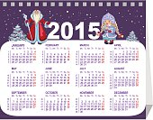 Calender 2015 with Grandfather Frost and Snow Maiden. Illustration vector format