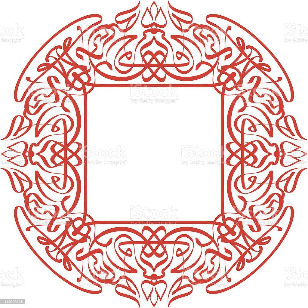 calligraphic frame vector art illustration