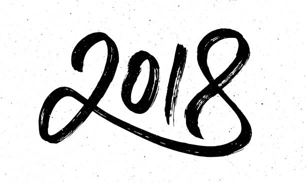 calligraphy for 2018 new year of the dog vector art illustration