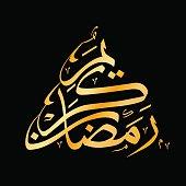 Calligraphy of Arabic text of Ramadan Kareem. Ramadan Kareem means Ramadan is generous.