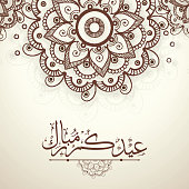 Calligraphy of text Eid Mubarak on floral decorated beige background,