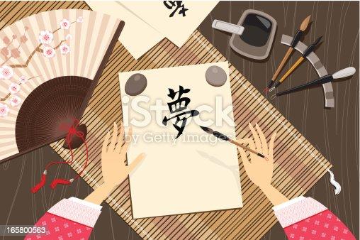 istock Calligraphy 165800563