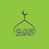 calligraphy vector of an islamic term lailahaillallah