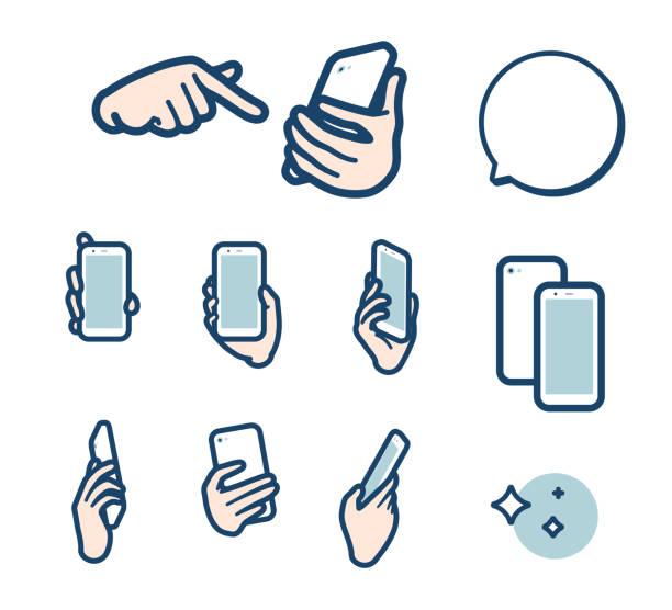 落ち着いたスマートフォン - スマホ点のイラスト素材/クリップアート素材/マンガ素材/アイコン素材