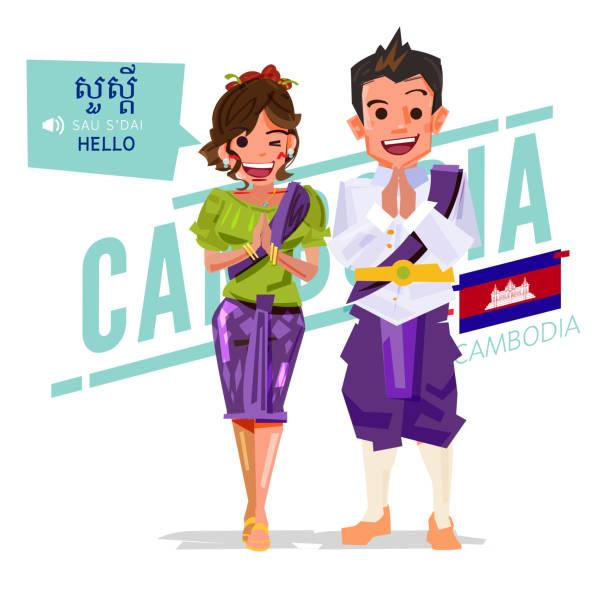 Khmer couple 4 - 3 3