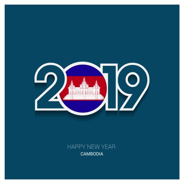 stockillustraties, clipart, cartoons en iconen met 2019 cambodja typografie, happy new year achtergrond - cambodja