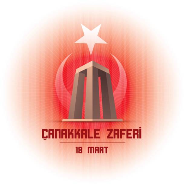 çanakkale zafer anıtı türkiye bayrağı arka plan üzerinde - 18 mart stock illustrations, clip art, cartoons, & icons