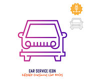 Car service vector icon illustration for logo, emblem or symbol use. Part of continuous one line minimalistic drawing series. Design elements with editable gradient stroke line.