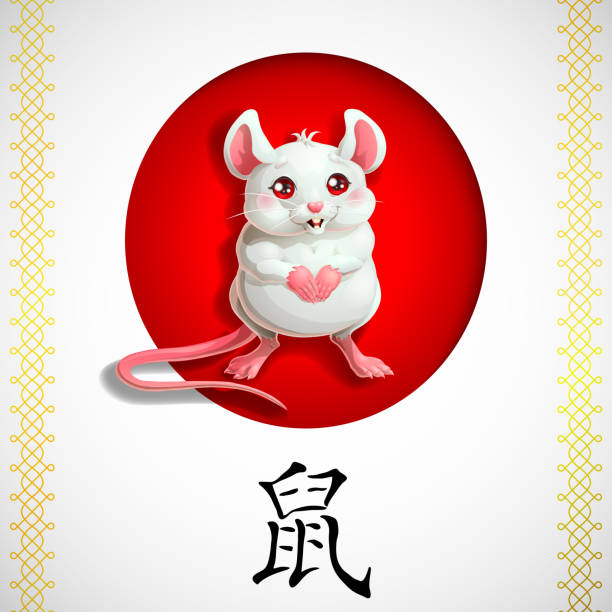 Bекторная иллюстрация Card cute mouse and hyerogliph on black