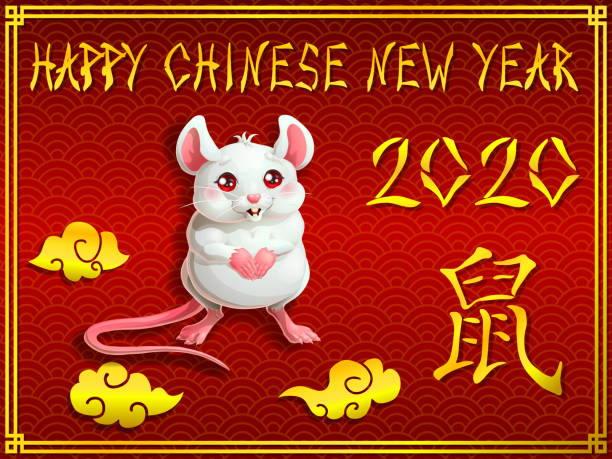 Bекторная иллюстрация Card cute white mouse on red and gold