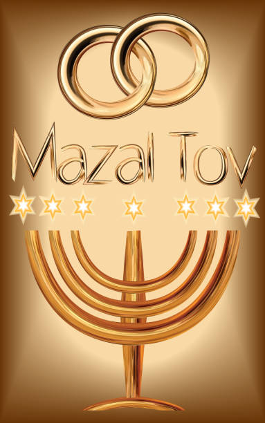 Royalty Free Jewish Wedding Chuppah Clip Art Vector