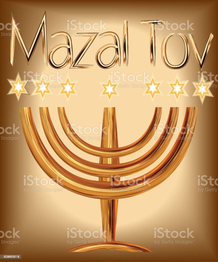 Judaist