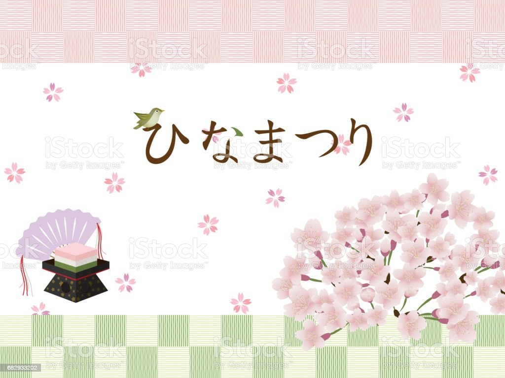Card of the Japanese doll festival royalty-free card of the japanese doll festival stock vector art & more images of annual event