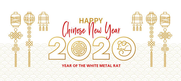 card with a white metal rat symbol of 2020 on the chinese calendar. - китайский новый год stock illustrations