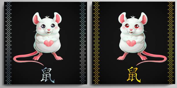 Bекторная иллюстрация Cards cute mouse and hyerogliph on black
