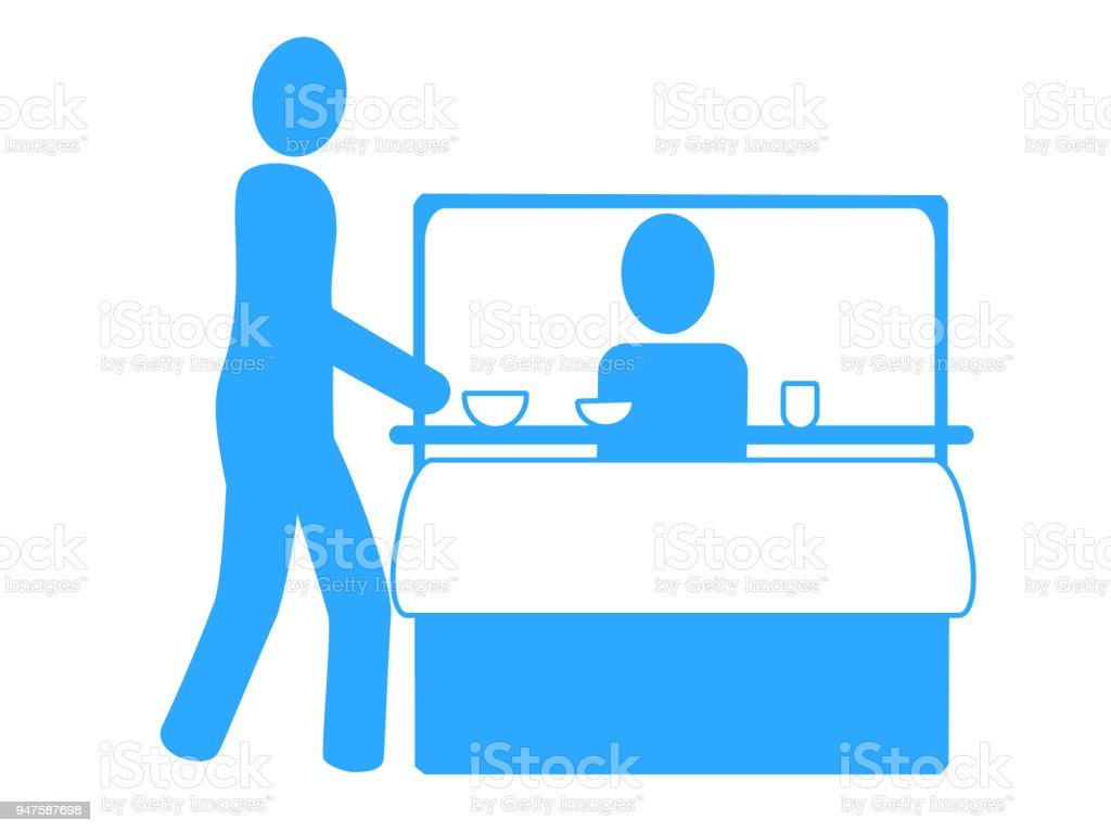 Care Icon Stock Vector Art & More Images of A Helping Hand 947587698 ...